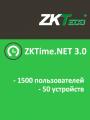 ZKTime.NET 3.0 (1500 пользователей, 50 устройств)